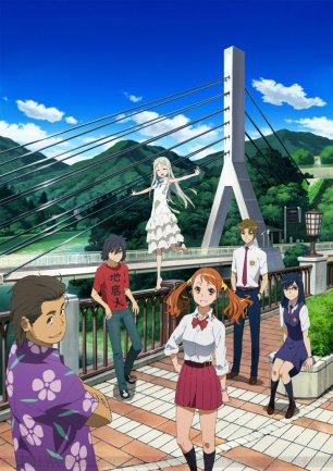 AnoHana-anime-poster
