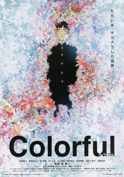 colorf
