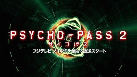 Psycho-Pass-02