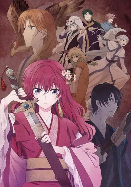 Akatsuki_no_Yona_Anime_Poster