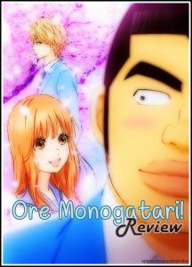 Ore-Monogatari-Poster-promocional-001
