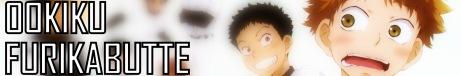 Ookiku.Furikabutte.full.170001