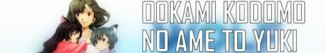 Ookami-Kodomo-no-Ame-to-Yuki-bluray-mini-MKV-Soulreaperzone