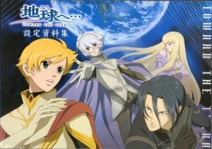 [animepaper.net]picture-standard-anime-toward-the-terra-toward-the-terra-picture-115684-uzumaki9-preview-f54d7ada