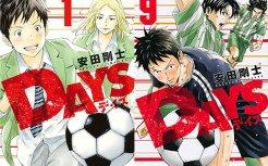 610x381xTsuyoshi-Yasudas-DAYS-Manga-anime-610x381.png.pagespeed.ic_.9qP54fSbjO