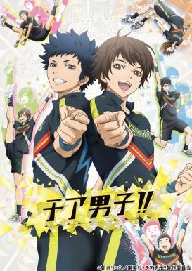 Cheer-Danshi-anime-imagen-promocional