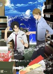 fune-wo-amu-anime-imagen-promocional
