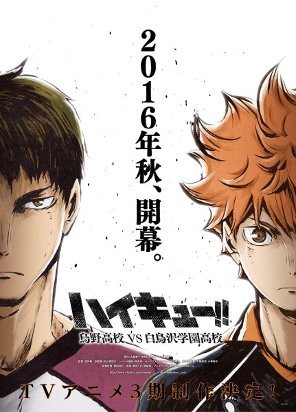 haikyuu-season-3-visual