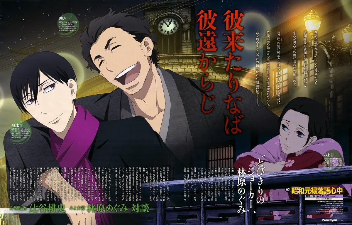 Recomendación de los mejores animes josei [TOP10]
