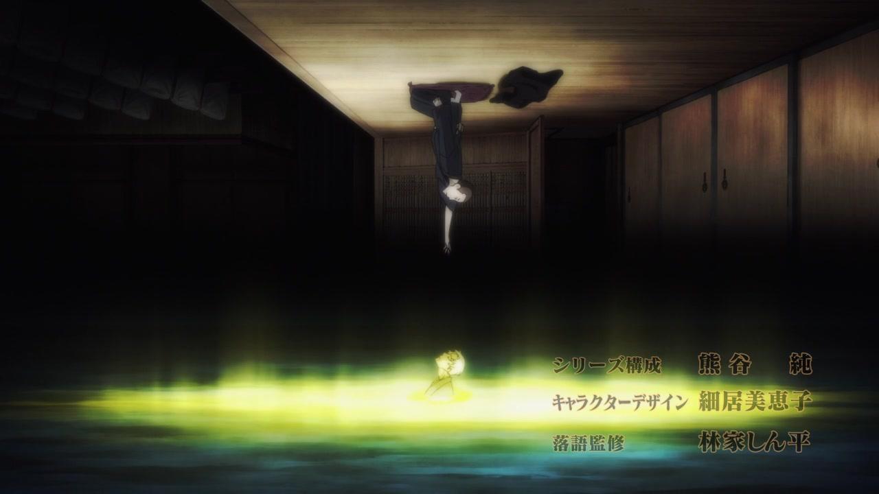 horriblesubs-shouwa-genroku-rakugo-shinjuu-s2-02-720p-0120