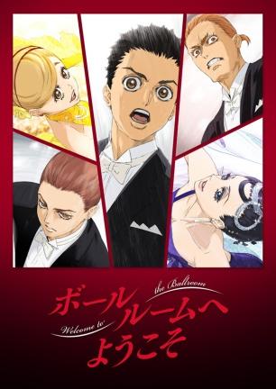 Ballroom-e-Youkoso-anime-imagen