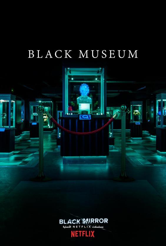 bm-blackmuseum-vertical-main-pre-ara