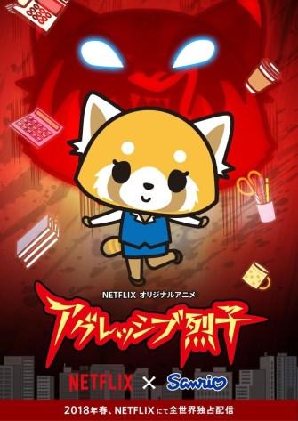 Netflix x Sanrio Aggretsuko (PRNewsfoto/Sanrio)