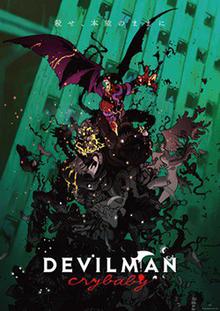 220px-Devilman-crybaby-visual
